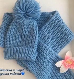 Шапка и шарф ( зима- весна 2017)