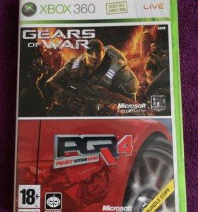 Лицензионные 2 диска на Xbox 360