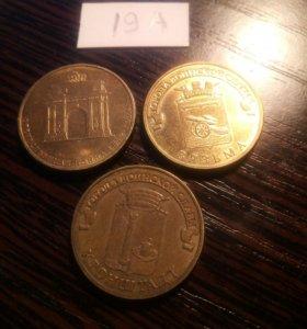 Монеты гвс