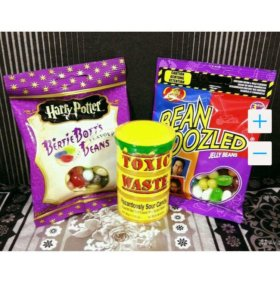 Набор Bean boozled + toxic Waste + Harry Poter