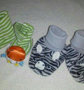 Детские пинетки-тапочки