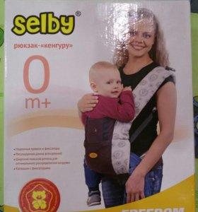 Продам новый рюкзак-кенгуру Selby freedom.