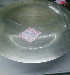 Блюдо серебрянное