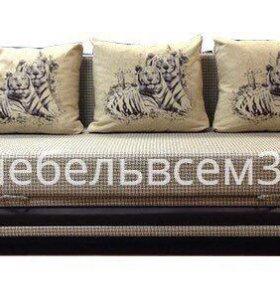 Евро диван
