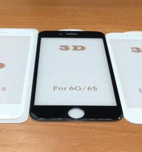 Защитное стекло 3D на IPhone 6/6+