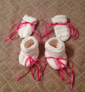 Новые носочки и варежки