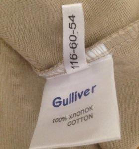 Кофта на мальчика Gulliver