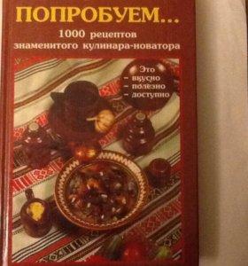 Книга В.Михайлов