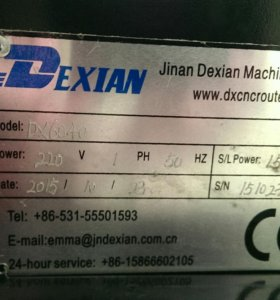 Фрезерный станок с чпу Dexian 6040