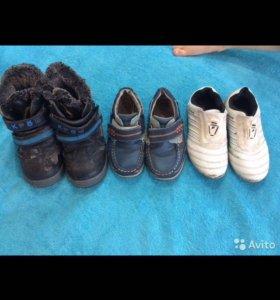 Обувь на мальчика размер 28-29
