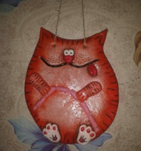 Котик (соленушка)
