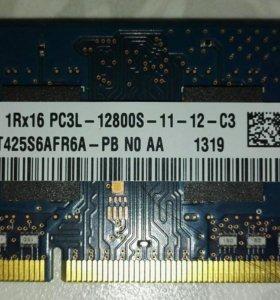 DDR3 2ГБ - 12800