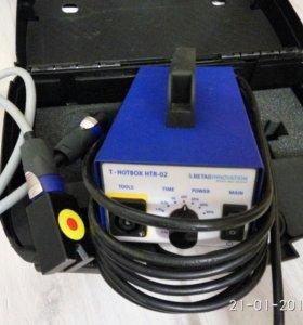 Прибор для удаления градовых вмятин T-HotBox