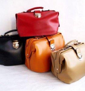 Новая сумка - чемодан