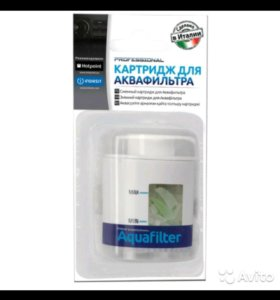 Сменный картридж Aquafilter для стиральных машин
