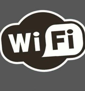 Наклейки зона Wifi водонепроницаемые