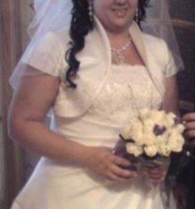 Платье свадебное большого размера