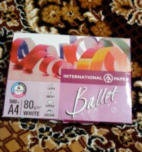 Белая печатная бумага А4