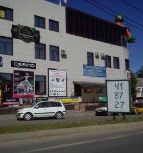 Офис Михайловск