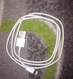 Оригинальная зарядка Apple