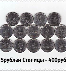 Юбилейные монеты 2016