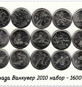 Олимпийские монеты Ванкувер 2010