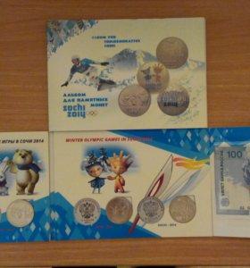 Альбом Сочи 4 монеты и банкнота