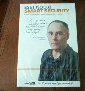 Антивирус ESET NOD32 SMART SECURITY