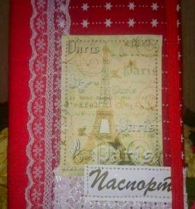 Мягкая обложка на паспорт