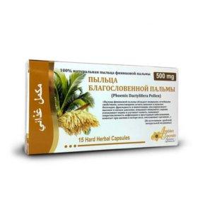 Пыльца пальмы для зачатия, беременность, бесплодие