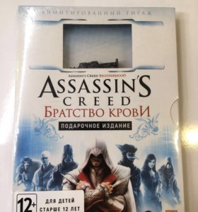 Assassin's creed Братство Крови