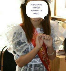 Фартук выпускнице на последний звонок