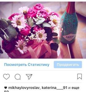 Коробка с цветами , цветы , букеты