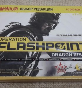Operation Flashpoint. Dragon Rising (PC)