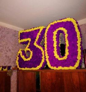 Цифры 30