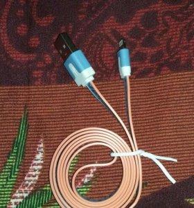 USB кабель айфон 5,5S,5SE,6,6S,7