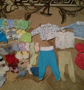 Одежда с рождения до трех месяцев