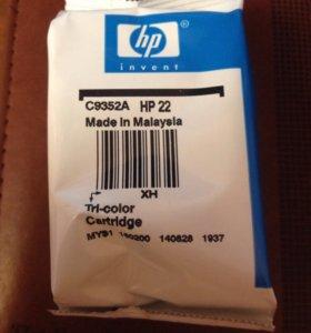 Картридж трехцветный HP22