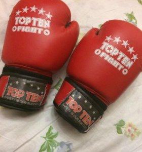 Перчатки для бокса(новые)