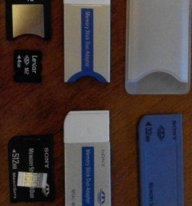 Адаптеры под карты памяти