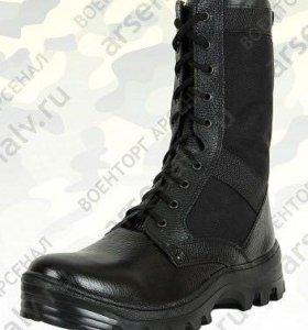 Ботинки Бутекс Тропик-716