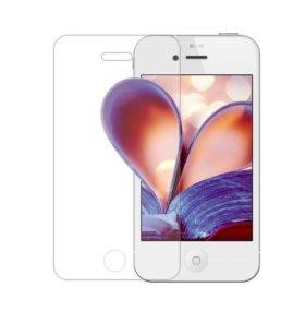 Продаю защитные стекла на все iPhone!