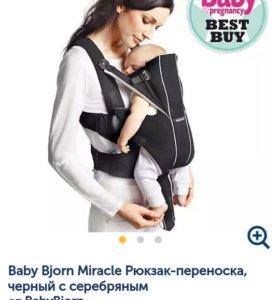 Рюкзак-кенгуру baby-bjorn miracle