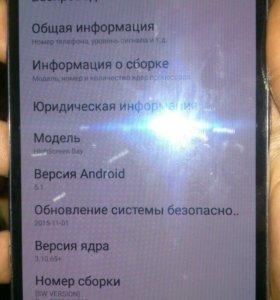 Продам телефон или обмен на айфон