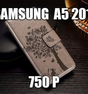 Чехлы Samsung a3