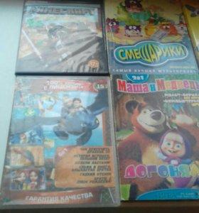 Продам DVD диски (игры и мультфильмы)