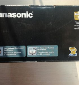Цифровой беспроводной телефон. Panasonic.