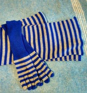 Комплект- шарф и перчатки