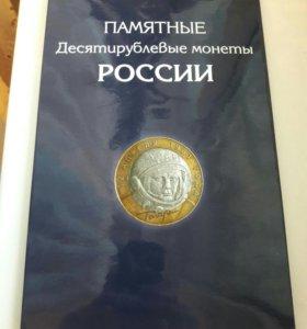 Юбилейки РОССИИ