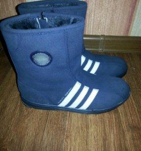 Угги зимние Adidas.